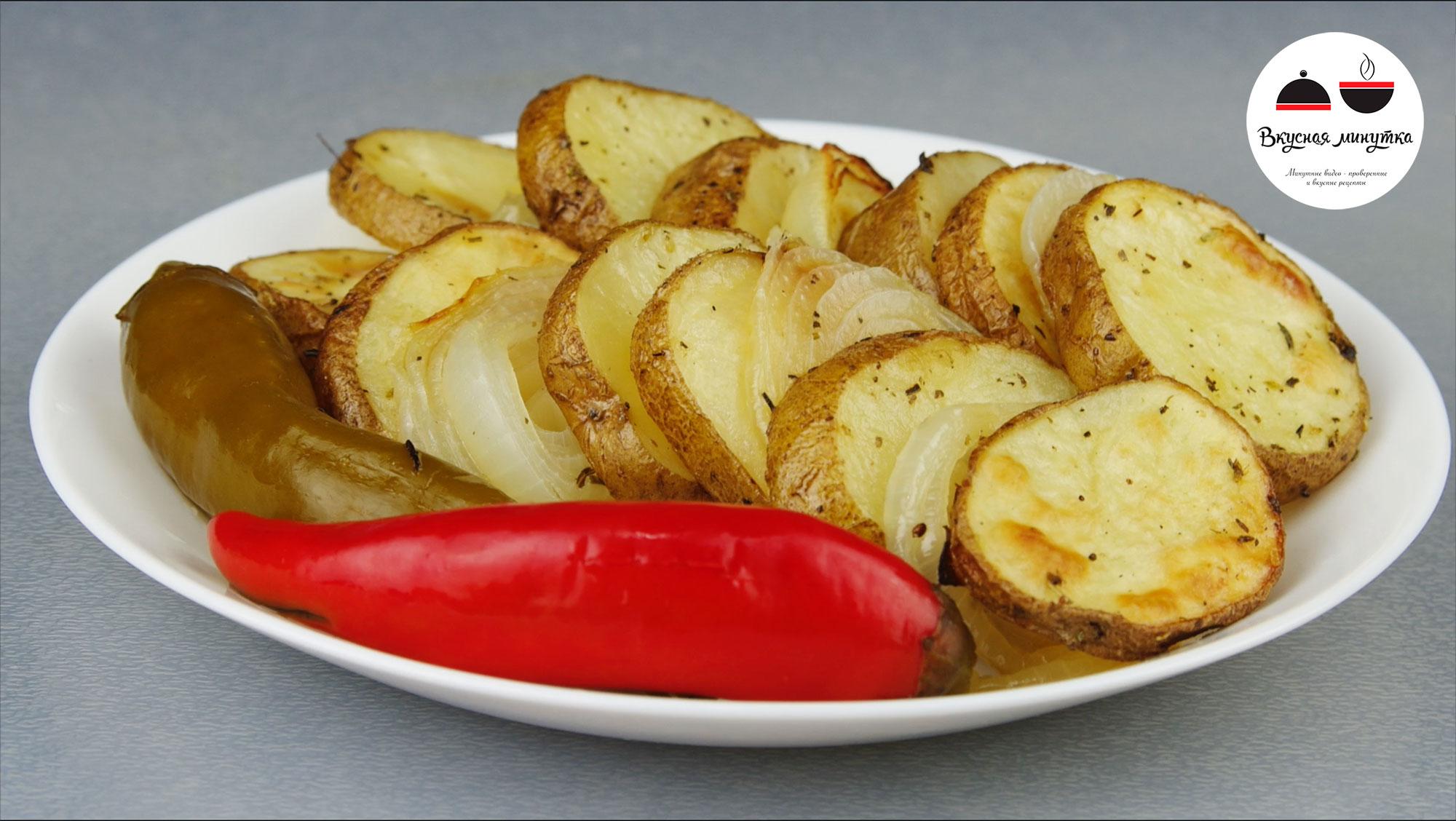 котлеты в духовке с картошкой в соусе рецепт с фото