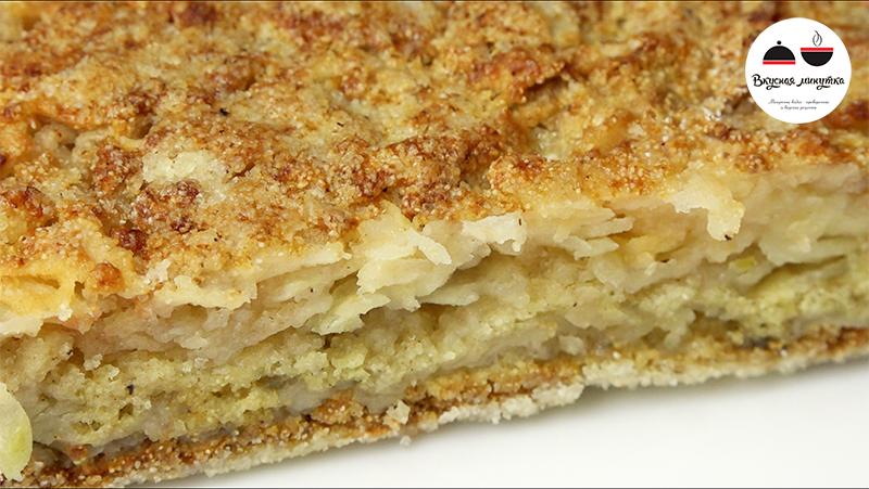 Яблочный пирог