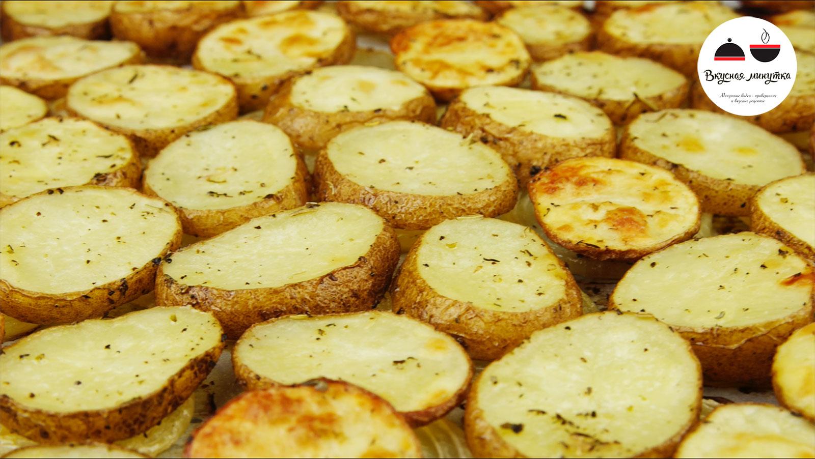 Блюда из картофеля без мяса рецепты простые