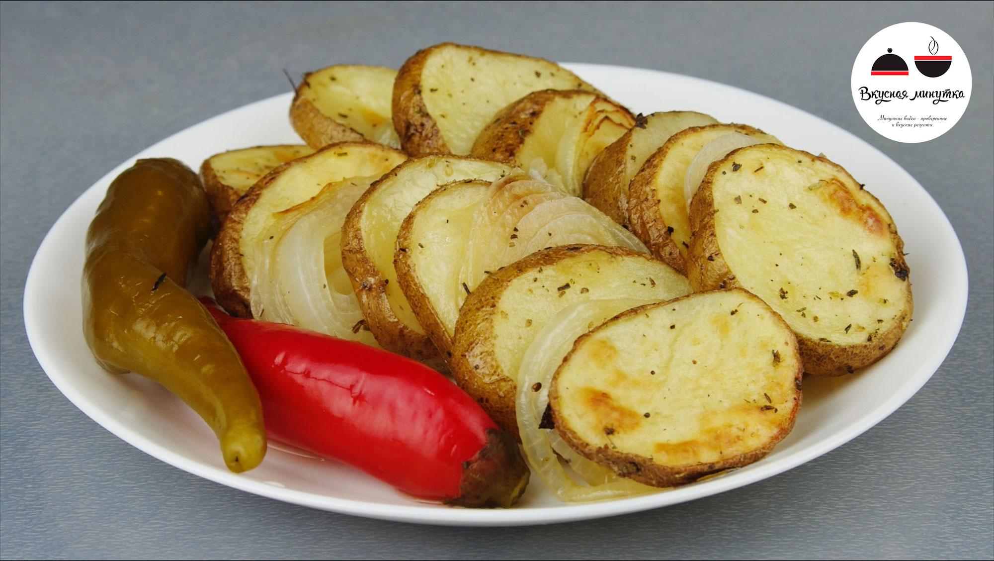 Картошка в мундире рецепт пошагово в