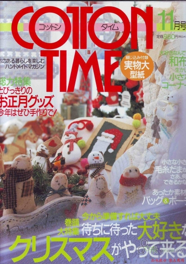 Cotton Time download 1999 january